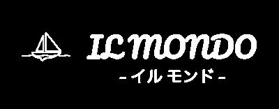 イル モンド IL MONDO